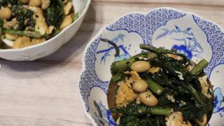 大豆と春菊の発酵和え
